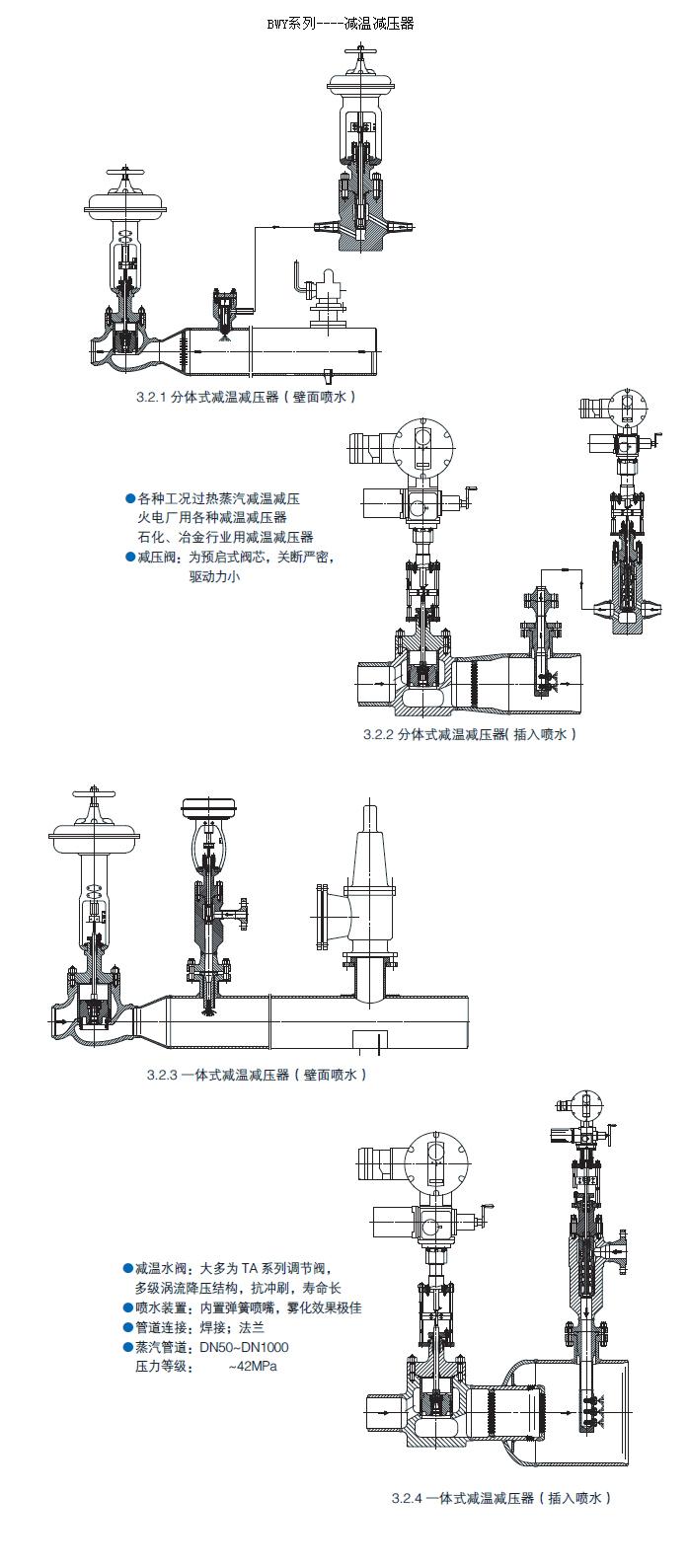 电路 电路图 电子 原理图 697_1589 竖版 竖屏